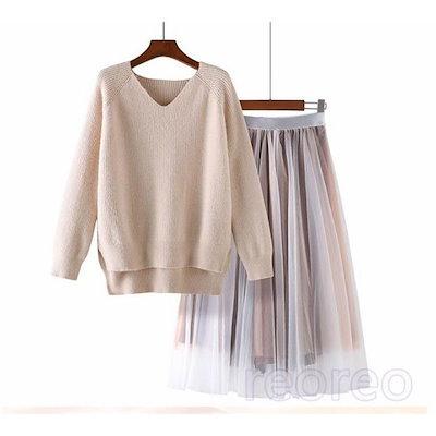 二枚セット セーター レディース スカート 長袖 秋 薄手 ニット カジュアル ゆったり アウター 羽織り