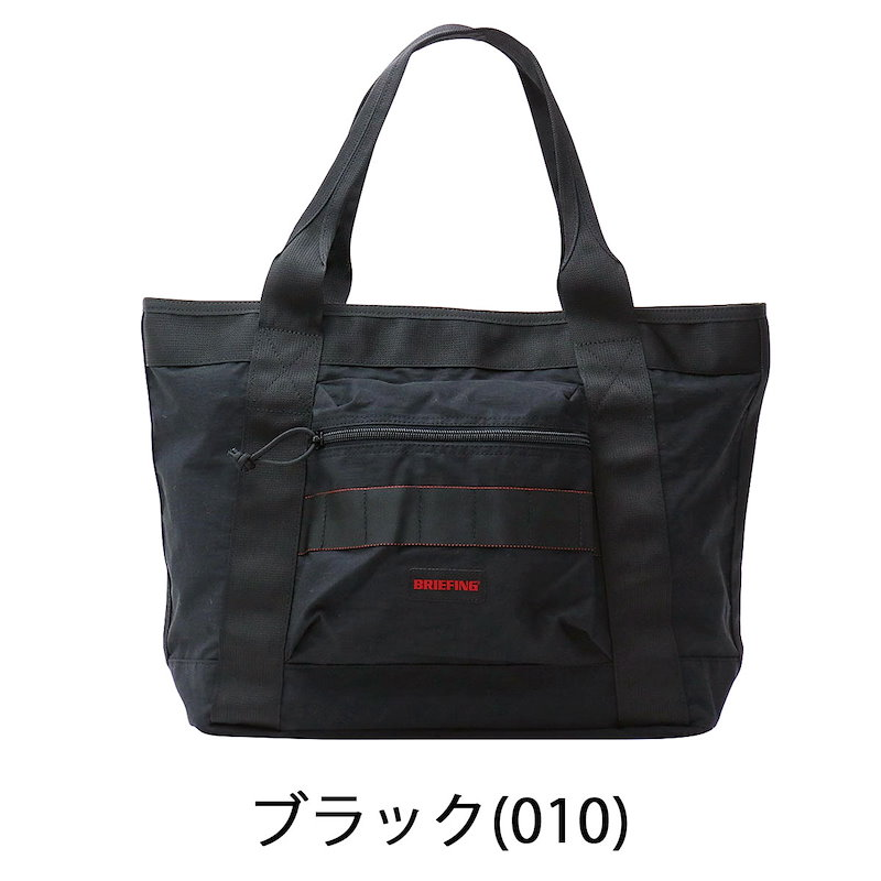 BRIEFING トート バッグ NC ZIP TOP BUCKET ブリーフィング トート バケット トートバッグ a4 NCシリーズ BRF360219