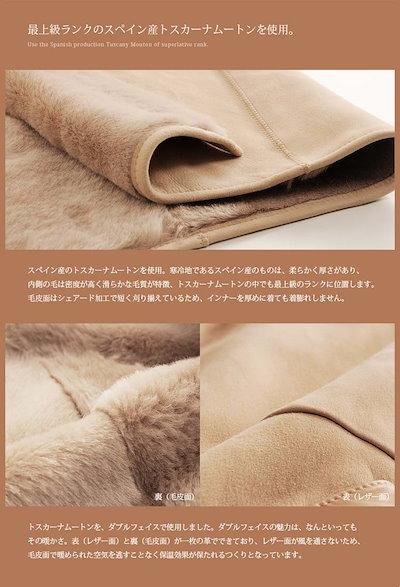【1点限り】 トスカーナ ムートンコート Wフェイス ロング フード付き 着丈100cm / レディース (No.01000631r)