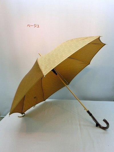 雨傘 傘 ファッション小物 レディースファッション 長傘 婦人 甲州織 勾玉 ジャガード柄 無地 日本製 ジャンプ雨傘 甲州産朱子織 ポリエステル ジャガード ジャンプ ブラック フォーマル用 こだわ