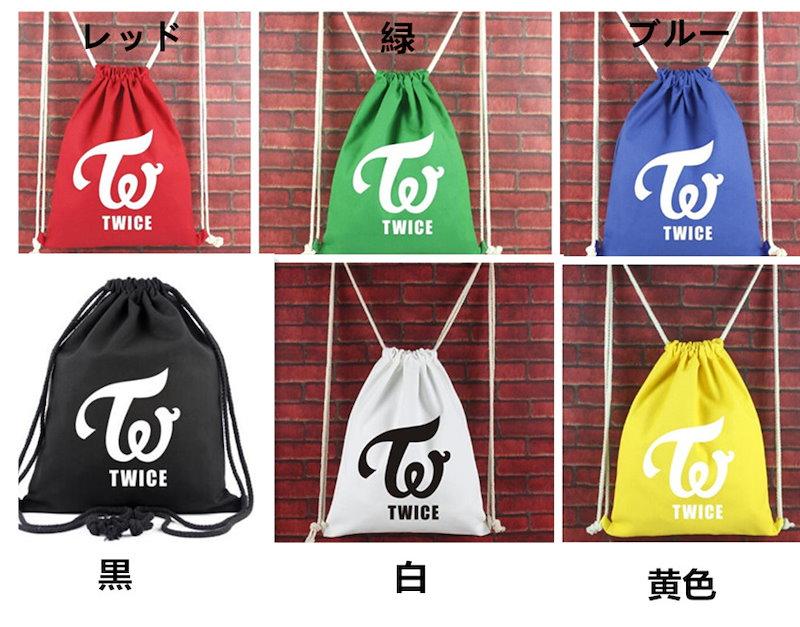TWICE韓流グッズ全員揃え公式グッズ応援バック鞄/ショルダーバック可愛い簡単 MOMO Sana Mina