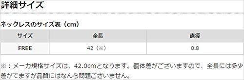 (モノワール) MONOIR 喪服 レディース 礼服 日本製 クラスプ ネックレス イヤリング 2点 セット イケチョウ貝 シェルパール パール直径8mm kp8cn02 グレー