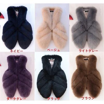 毛皮コート フェイクファー ベスト ジャケット ファー ショートコート レディース 暖かい アウター 秋 冬 防寒 防風 おしゃれ