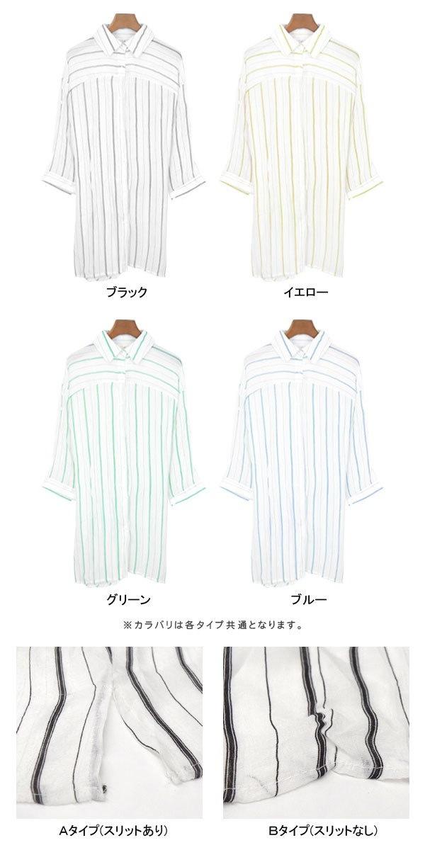 ロングシャツ ストライプ ロング丈 袖ロールアップ 透け感 薄手 長袖 レディース トップス リボン ロング丈シャツ(cn0470)