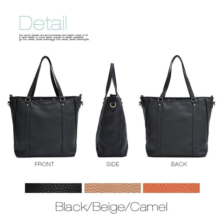 バッグ トートバッグ レディース スタンダード シュルダーバッグ 通勤 通学 大きめ トートバッグ カバン かばん 鞄  ブラック キャメル オレンジ 橙 ベージュ A4  セール