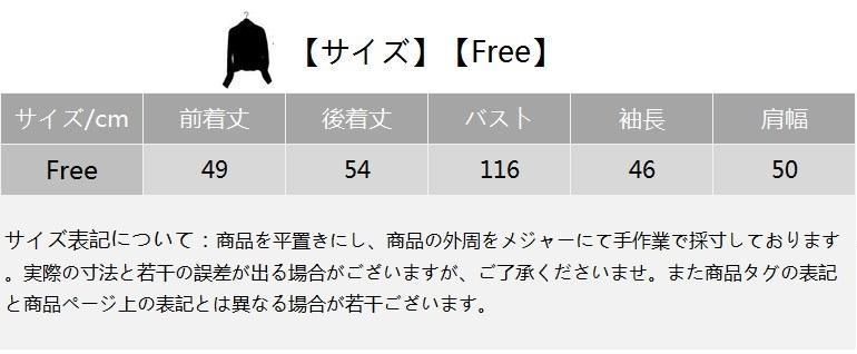 120launch