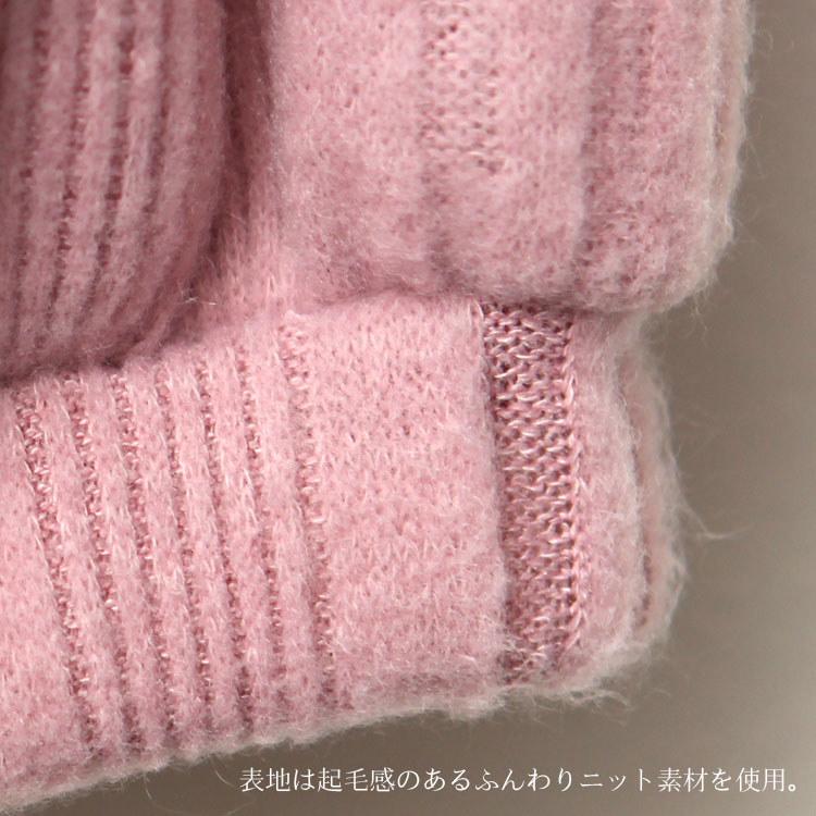 【起毛】 ビッグシルエット ボリューム袖 ストライプニット レディース ゆったり 大きめ ボリュームスリーブ ブラック ホワイト ピンク