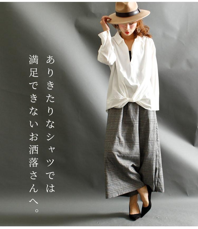 こなれ感のあるスキッパーシャツ♪ 大きいサイズ レディース トップス シャツ ブラウス スキッパーシャツ Vネックシャツ シャツトップス デザインシャツ Vネック 無地 シンプル 長袖 春 秋 春服