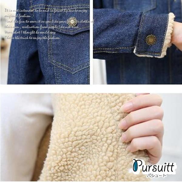 デニムジャケット 裏地ボア Gジャン ジージャン コート アウター 襟付き レディース 秋 冬 大きいサイズあり裏地がボア地となっており、寒い冬でも暖かい♪