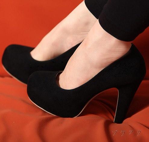 レディース  パンプス 靴 シューズ ヒール ヒール11cm シンプル 定番 無地 大人のパンプス ハイヒール マストアイテム 美脚 履きやすい 疲れにくい PU スエード素材 ブラック レッド ブルー 22.0cm 22.5