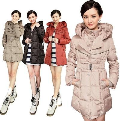 Women Fur Collar Hooded Down Jacket coat 4 colors