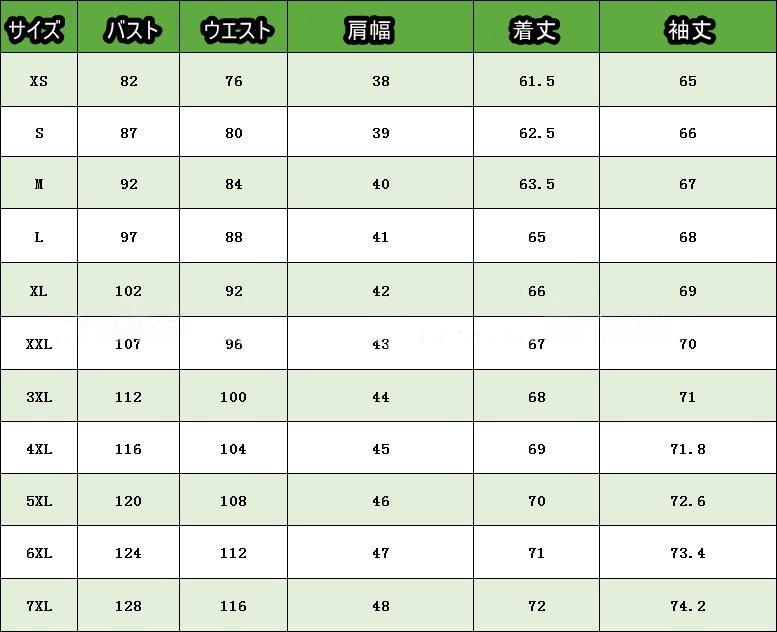 【即納】フェイクレザージャケット ノーカラージャケット ショートジャケット ブルゾン 2WAY レディース アウタ◎本日注文1月29日頃出荷予定