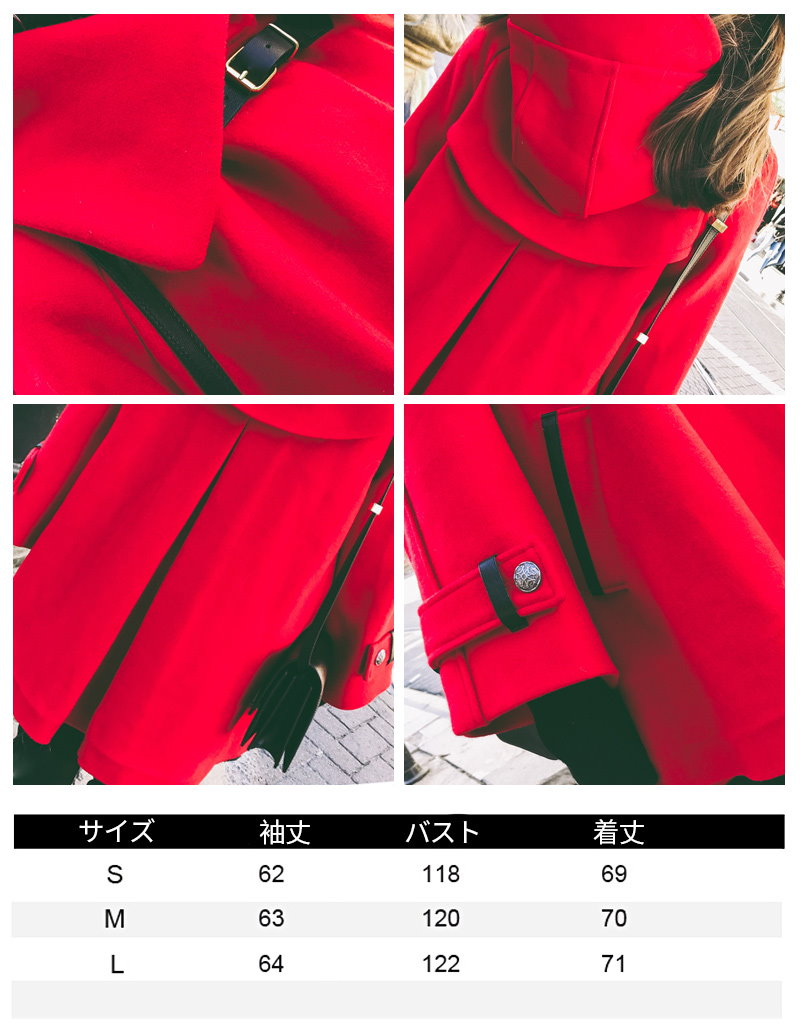 大判ストール 韓国ファッション レディース マント コート ショール 大判 無地 長袖 肩掛け ストール おしゃれ アウター 体型カバー 着痩せ 大きいサイズ 秋ファッション