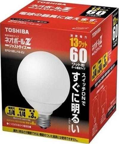 東芝 ネオボールZ 電球形蛍光ランプ ボール電球60ワットタイプ 電球色 EFG15EL 13-ZJ