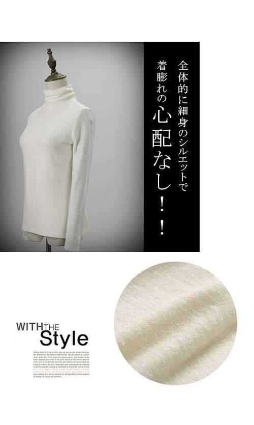 選べる2タイプ♪起毛素材タートルネック カットソー  ノースリーブ 長袖 起毛素材 シンプル 無地 トップス 2タイプ 裏起毛 レディース ファッション 送料無料