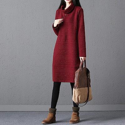40代 韓国ファッション 20代 ドレス ワンピース 30代 オルチャンファッション オルチャン お呼ばれ ドレス 結婚式 マタニティ レディース 激安 お呼ばれ ワンピース ワンピース