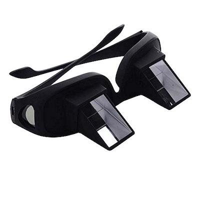 プリズムメガネ、ヘルスケアベッドプリズムメガネ、レイジー眼鏡水平眼鏡は読書用/視聴用のテレビ、近視で使用可能#81146(大、黒)