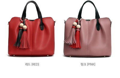 【FromHeaven]サンピエールkorean fashion bag style free shipping