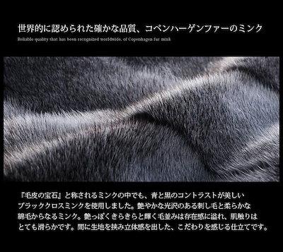 ブラッククロス ミンク ジャケット ノーカラー 七分袖 着丈60cm ブルーグレー / レディース (No.01000677-1r)
