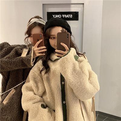 嘉年華SHOP✨Fashions、2019新品✨ ハングルセレブstyle 可愛い フリース コート 大人気