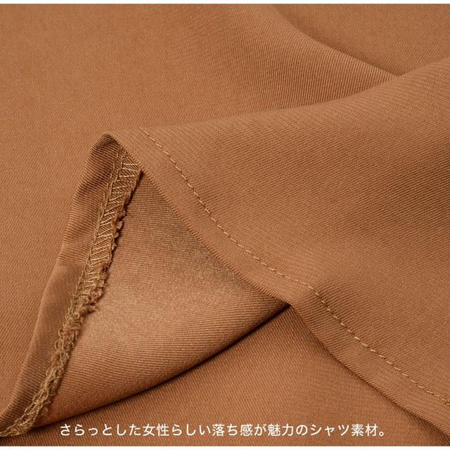 【国内発送】アシンメトリーヘムロングドレープシャツ