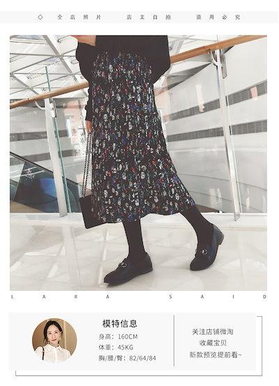 フェミニンでエスニックな印象のフラワープリントミディアム丈スカート☆