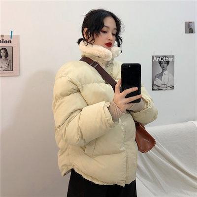 秋冬 ボア襟 もこもこ ダウンジャケット ダウンコート ジャンパー アウター 無地 通勤 通学 デイリー 全3色