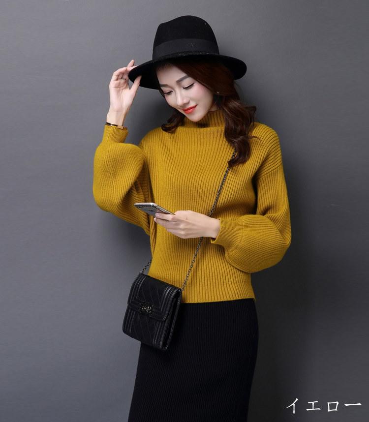 ハイネック ニット セーター レディース 秋冬物 リブ パフスリーブ ゆったり 無地 シンプル おしゃれ カシュクール プルオーバー 柔らかい 大きいサイズ 暖かい 韓国ファッション