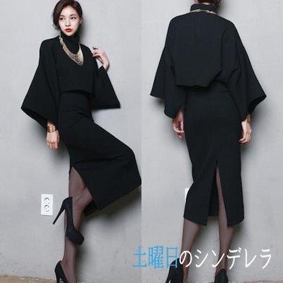 ドレス ドレス オルチャン ワンピース ロングワンピース 大きいサイズ パーティードレス ドレス 黒ワンピース 赤 ワンピース オルチャンファッション 韓国ファッション レディース 結婚式