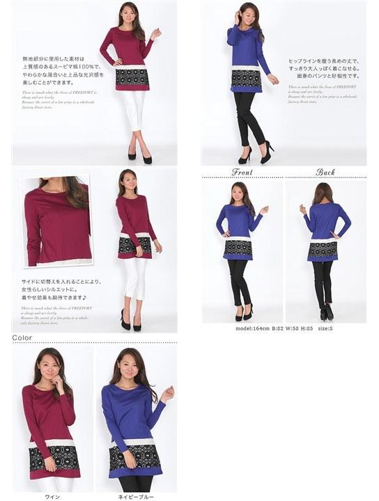 Girls Fashion ヤスカワ 【日本製】チュニック S M L LL レディース トップス 長袖 綿 レース 切替 20414  【取寄せ品の為、代引き不可】