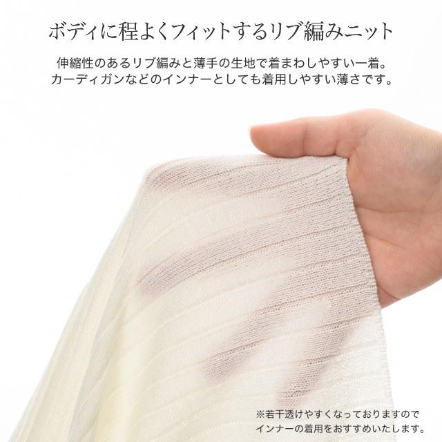 【国内発送】フレアスリーブ綿混リブニット[メール便送料無料]