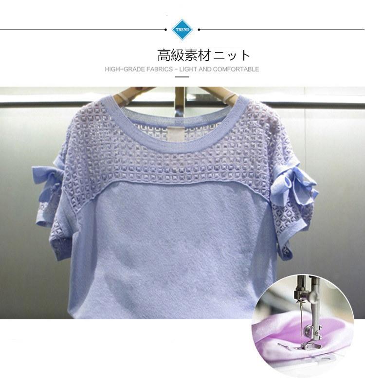 2017年韓国風衣装デザイン賞 韓国人気 Tシャツパンツセット上下2点セット スボン 素材綿 組合せ 半袖リボン付 レース 通勤服装