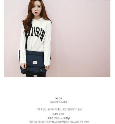【FromHeaven]カジュアル布袋カップルバッグクロスバックビーズでkorean fashion bag style free shipping