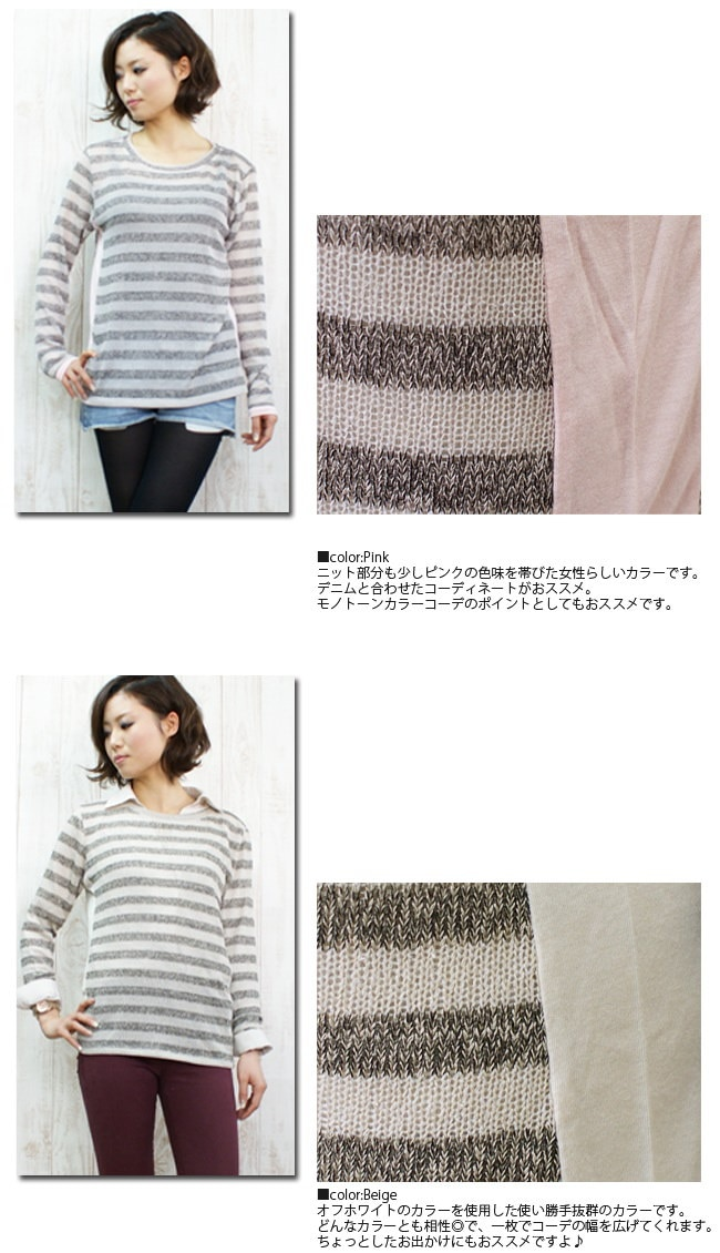 JET[ジェット]#1030FJSS Fitted Stripe Jersey Side Sweaterボーダー柄薄手ニット×レーヨンカレットソーJET/ジェット/【SEP0916TM】02P03De
