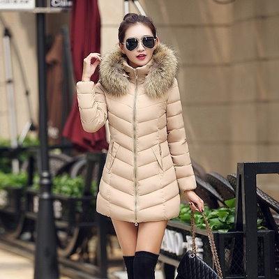 2017 Fashion Winter Women Jacket Women fake Fur Collar Slim Coat Overcoat Parka Long Thick Warm Down