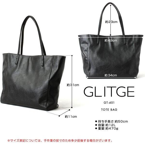 GLITGE/グリッジ GT-401 トートバッグ ミディアム【レディース メンズ 大きめ かわいい トート デカトート オフィス マザーズバッグ PUレザー フェイクレザー A4 B4 軽量】