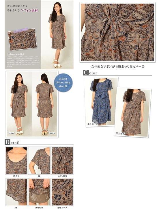 入学式 レディース Girls Fashion ヤスカワ ワンピース トップス 40178  【取寄せ品の為、代引き不可】