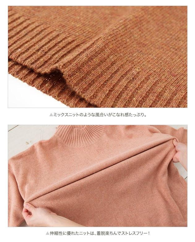 リブ編みボトルネックニットチュニック レディース 秋冬 ホワイト グレー ネイビー キャメル ピンク ワンサイズ
