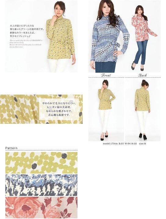 Girls Fashion ヤスカワ チュニック M L LL 3L 4L 5L レディース トップス 長袖 タートル リボン 23512  【取寄せ品の為、代引き不可】