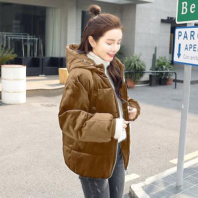 人気 新型 ★★ZAKKA★★ 韓国ファッション レディース服/ダウンコート/ショートコート/韓国 コート/大きいサイズ/ダウンジャケット/コットン/ジャケット