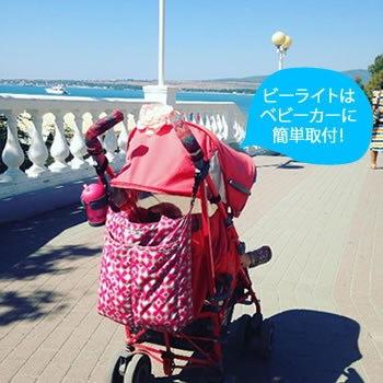 Jujube Be Light トートバッグ マザーズバッグ ママバッグ スポーツバッグ プールバッグ ジュジュビ ビーライト