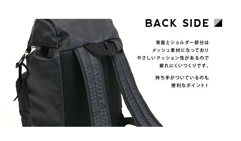 【送料無料】都会派バックパック/ベーシック リュック レディース/メンズ 151806/PE TWILL BACKPACK 【Mサイズ】