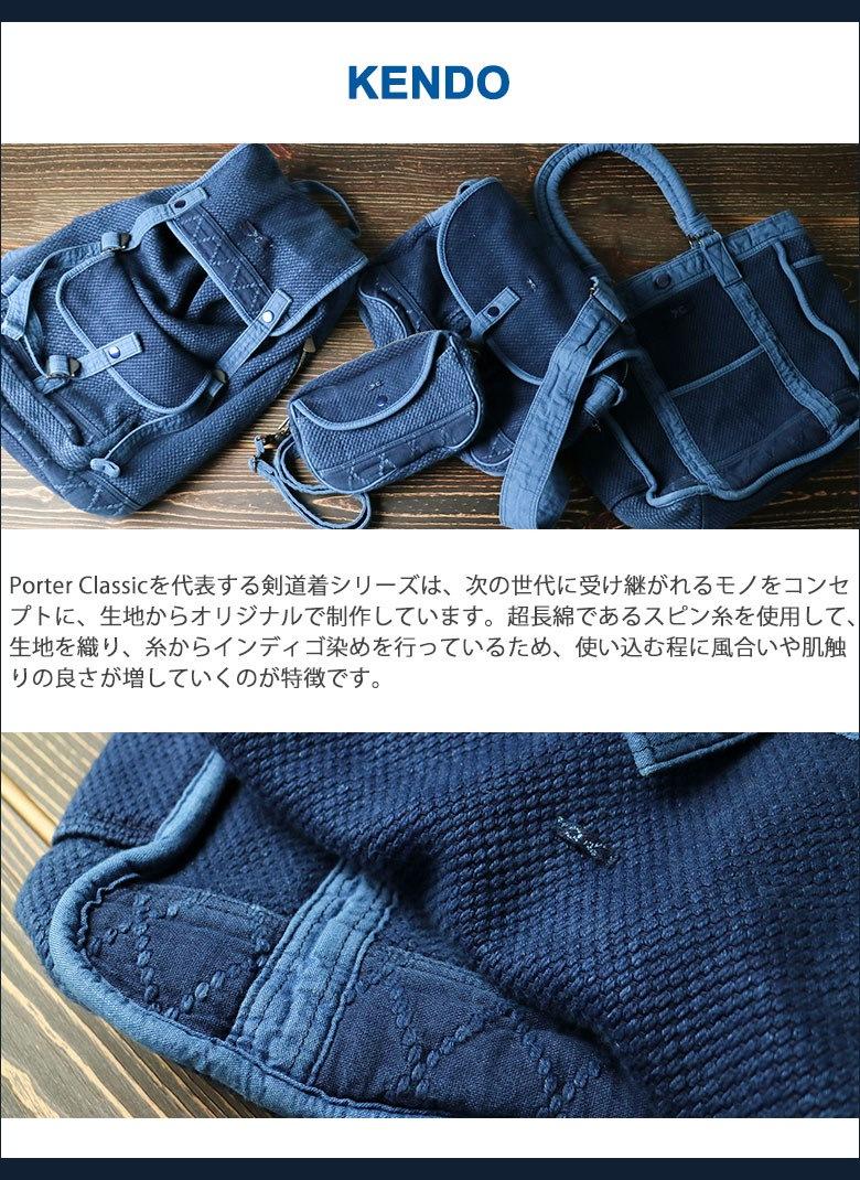 ポータークラシック トート Porter Classic トートバッグ ケンドー KENDO TOTE BAG バッグ A4 横 メンズ レディース おしゃれ 布 大人 日本製 PC-001-322