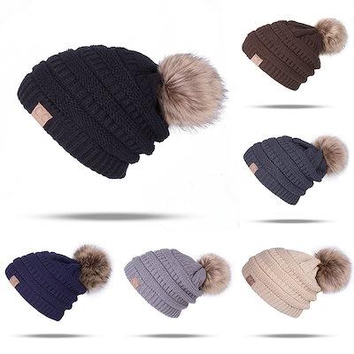 女性のファッションヘアブラブニット帽子冬暖かい快適なウールキャップシンプルなソリッドカラービーニーハットチャームガールアウトドアアクセサリー