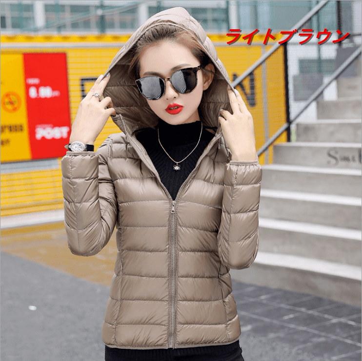 2018/韓国ファッション/レディース薄軽ダウンジャケット 軽くて保温性抜群 高品質ダウンダウンコート 便利な袋に収納できるアウター/高品質ダウン 防寒性抜群