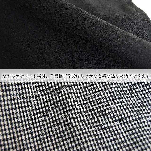 [即納]  コート アウター 千鳥格子 配色 バイカラー オーバーサイズ 大きいサイズ Aライン ベルト付  HS 秋 冬 秋冬  新作 w474