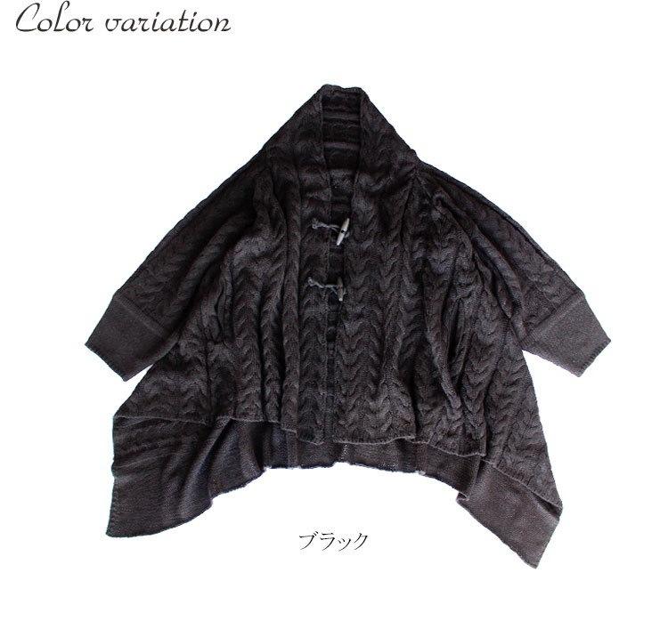 ゆったりボリューム感が愛らしいニットコート♪ 大きいサイズ レディース アウター ジャケット コート ダッフルニットコート ニットコート ロングコート ニット 無地 シンプル L LL 2L 3L 4