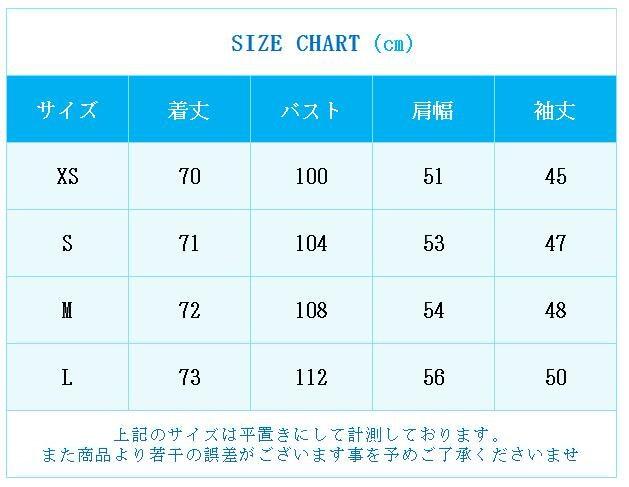 【新入荷20%OFF】トレンチコート レディース コート ロングコート アウター ジャケット ショート丈 無地 高品質