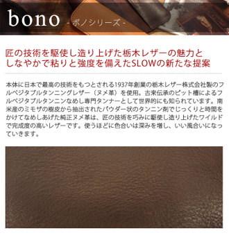 スロウ トートバッグ 2WAY SLOW bono ボーノ bono 2way tote bag トート メンズ レディース レザー 本革 49S79F