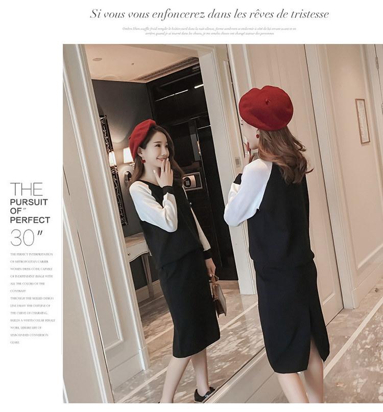 [全2color][2点SET]ニットセットアップ ニットツーピースセット 暖かい女性ニットツーピーストップ+スカートSETストレッチある高品質ルーズフィットニット あったか極暖ワンピース